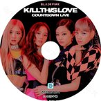 K-POP DVD BLACKPINK COUNTDOWN LIVE -2019.04.04- - KILL THIS LOVE - 日本語字幕あり BLACK PINK ブラックピンク BLACK PINK KPOP DVD