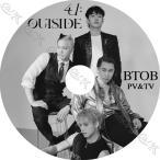 K-POP DVD BTOB 2021 PV/TV - Outsider Pain Only one for me Missing You Movie Someday - BTOB ビートゥービー 音楽収録DVD PV DVD