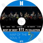 【K-POP DVD】 BTS BEST PV COLLECTION 2020 - Black Swan ON MAKE IT RIGHT Heartbeat Boy With Luv IDOL - 防弾少年団 バンタン 【PV KPOP DVD】