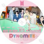 【K-POP DVD】 BTS BEST PV COLLECTION 2020 - Dynamite Black Swan ON MAKE IT RIGHT Heartbeat Boy With Luv - 防弾少年団 バンタン 【PV KPOP DVD】