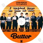 K-POP DVD BTS BEST PV COLLECTION 2021 2nd - permission to dButter Life Goes On Dynamite Black Swan ON - 防弾少年団 バンタン PV KPOP DVD