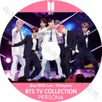 【K-POP DVD】  BTS 2019 Boy With Luv TV COLLECTION - Boy With Luv Dionysus - 防弾少年団 バンタン 音楽収録DVD 【PV DVD】