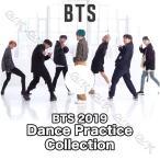 【K-POP DVD】 BTS 2019 Dance Practice Collection - Boy With Luv Dionysus IDOL FAKE LOVE DNA - 防弾少年団 バンタン 【PV DVD】