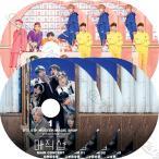 【K-POP DVD】 BTS 2018-2019 FANMEETING 7枚SET 【日本語字幕あり】 防弾少年団 バンタン【BANGTAN KPOP DVD】