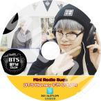 【K-POP DVD】 BTS HONEY FM (2016.03.09) 防弾少年団 ハニーFM 【日本語字幕あり】 防弾少年団 バンタン 韓国番組収録DVD 【BANGTAN DVD】