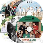【K-POP DVD】 BTS 2015-2019 season greeting 5枚SET シーズングリーティング 【日本語字幕あり】 防弾少年団 バンタン 【BANGTAN KPOP DVD】
