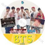 【K-POP DVD】 BTS 防弾少年団 Vアプリ #68 RUN BTS EP86 他【日本語字幕あり】 防弾少年団 バンタン 韓国番組収録DVD 【BANGTAN KPOP DVD】