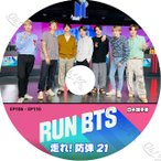 【K-POP DVD】 BTS 走れ!防弾 #21 (Ep106-EP110) 【日本語字幕あり】 防弾少年団 バンタン 韓国番組収録DVD 【BANGTAN KPOP DVD】