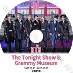 【K-POP DVD】 BTS THE TONIGHT SHOW & GRAMMY MUSEUM (2020.09.25-10.03) 【日本語字幕あり】 防弾少年団 バンタン 【BANGTAN KPOP DVD】