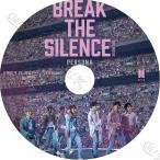 K-POP DVD BTS BREAK THE SILENCE THE MOVIE 日本語字幕あり 防弾少年団 バンタン 韓国番組 BANGTAN KPOP DVD