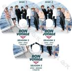 K-POP DVD BTS BON VOYAGE SEASON2 3枚SET -EP0-EP8+BEHIND- 日本語字幕あり 防弾少年団 バンタン 韓国番組収録DVD BANGTAN KPOP DVD