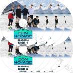 K-POP DVD BTS BON VOYAGE SEASON4 9枚SET -EP1-EP8+BEHIND- 日本語字幕あり 防弾少年団 バンタン 韓国番組収録DVD BANGTAN KPOP DVD