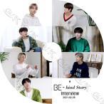 K-POP DVD BTS BE-Hind Story INTERVIEW (2021.2.28) 日本語字幕あり 防弾少年団 バンタン 韓国番組 BANGTAN KPOP DVD