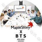 K-POP DVD BTS Mapple Story EP01-EP03 日本語字幕あり 防弾少年団 バンタン 韓国番組 BANGTAN KPOP DVD