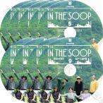 【K-POP DVD】 BTS 森の中 IN THE SOOP 9枚SET 完 ビハインド 【日本語字幕あり】 防弾少年団 バンタン 韓国番組 【BANGTAN KPOP DVD】