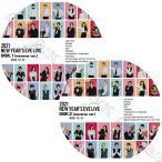 K-POP DVD BTS 2021 NEW YEAR'S EVE LIVE (2020.12.31) 2枚SET 日本語字幕あり 防弾少年団 バンタン NU'EST GFRIEND TXT ENHYPEN 他 BANGTAN KPOP DVD
