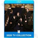 【Blu-ray】 BTS 2020 TV COLLECTION - Black Swan ON Boy With Luv Dionysus IDOL FAKE LOVE - 防弾少年団 バンタン 【BANGTAN ブルーレイ】