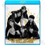 【Blu-ray】 BTS BEST TV COLLECTION - Black Swan ON Boy With Luv Dionysus IDOL FAKE LOVE - 防弾少年団 バンタン 【BANGTAN ブルーレイ】