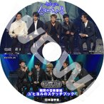 【K-POP DVD】 CNBLUE ユヒヨルのスケッチブック (201