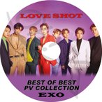 【KPOP DVD】★ EXO 2018 2nd BEST PV COLLECTION ★ Love Shot Tempo Universe Power Ko Ko Bop For Life Monster Lucky One ★ EXO エクソ ★【PV
