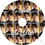【K-POP DVD】 I-LAND 6枚SET 【日本語字幕あり】 I-LAND アイランド 超大型プロジェクト 韓国番組収録DVD 【I-LAND KPOP DVD】