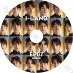 【K-POP DVD】 I-LAND EP7 【日本語字幕あり】 I-LAND アイランド 超大型プロジェクト 韓国番組収録DVD 【I-LAND KPOP DVD】