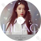 K-POP DVD IU 2021 2nd PV/TV Collection - LILAC Celebrity eight above the time BBIBBI Autumn Morning Palette - IU アイユ 音楽収録DVD PV KPOP DVD