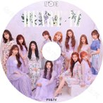 【K-POP DVD】 IZ*ONE 2019 PV/TV Collection - Violeta La Vie en Rose O' My! - IZ*ONE アイズワン PRODUCE48 音楽収録DVD 【PV DVD】