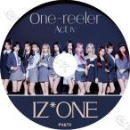 K-POP DVD IZ*ONE 2020 3rd PV/TV Collection - Panorama Secret Story of the Swan FIESTA Violeta La Vie en Rose - IZ*ONE アイズワン PV DVD