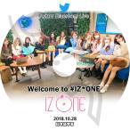 【K-POP DVD】 IZ*ONE TWITTER BLUEROOM LIVE (2018.10.28) 【日本語字幕あり】 IZ*ONE アイズワン PRODUCE48 韓国番組収録DVD 【IZ*ONE DVD】
