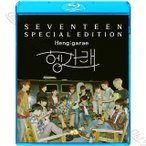 【Blu-ray】 SEVENTEEN 2020 SPECIAL EDITION - Left & Right Fear Hit Home Oh My! THANKS CLAP - セブンティーン セブチ 【SEVENTEEN ブルーレイ】