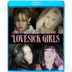 Blu-ray BLACK PINK 2020 3rd SPECIAL EDITION - Lovesick Girls Ice Cream How You Like That - BLACK PINK ブラックピンク  BLACK PINK ブルーレイ