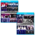 Yahoo!OH-K【旧バージョンセール品 Blu-ray】★ SEVENTEEN CUT 2015-2017 Music Awards ★ Melon/MAMA/GDA/KBS/SBS/MBC/SEOUL ★【SEVENTEEN ブルーレイ】
