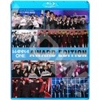 Yahoo!OH-K【旧バージョンセール品 Blu-ray】 Wanna One CUT 2017 Music Awards  Melon/MAMA/GDA/KBS/MBC/SBS/SORIBADA 【Wanna One ブルーレイ】