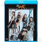 【Blu-ray】 ITZY 2020 SPECIAL EDITION - WANNABE ICY DALLA DALLA -【K-POP ブルーレイ】 ITZY イッジ 【ITZY ブルーレイ】
