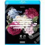 Blu-ray BIGBANG BEST PV Collection 2018  BEST PV/ SOLO /UNIT PV BIGBANG ビッグバン BIGBANG ブルーレイ