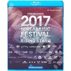 【Blu-ray】★ 2017 KOREA MUSIC FESTIVAL Rising Star編 (2017.10.15) ★ WANNA ONE/ SF9/ PENTAGON/ ASTRO/ APRIL/ CLC 他 ★【Live ブルーレイ】