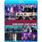 【Blu-ray】 BTS CUT 2017-2018 MUSIC Awards  Gaon/Melon/MAMA/KBS/MBC/GDA/Seoul 【K-POP ブルーレイ】 防弾少年団 バンタン 【BTS ブルーレイ】