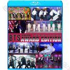 Blu-ray BTS CUT 2020 MUSIC Awards -K-POP ブルーレイ 防弾少年団 バンタン BTS ブルーレイ