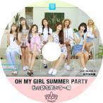 【K-POP DVD】 Oh My Girl V App 私の話を聞いて〜編 (2016.08.01) 【日本語字幕あり】 OH MY GIRL OMG オーマイガール 【OH MY GIRL DVD】