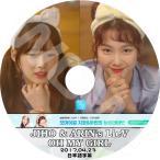 【K-POP DVD】 Oh My Girl JIHO/ ARIN 寝転びライブ (2017.04.23) 【日本語字幕あり】 OH MY GIRL OMG オーマイガール ジホ アリン 【OH MY GIRL DVD】