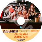 【K-POP DVD】 Oh My Girl V App 不在レシピ (2018.03.02) 【日本語字幕あり】 OH MY GIRL OMG オーマイガール 【OH MY GIRL DVD】