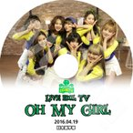 【K-POP DVD】 Oh My Girl LIVE IDOL TV (2016.04.19) 【日本語字幕あり】 OH MY GIRL OMG オーマイガール 【OH MY GIRL DVD】