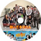 【K-POP DVD】 Oh My Girl 知ってる兄さん (2017.12.30) 【日本語字幕あり】 OH MY GIRL OMG オーマイガール 【OH MY GIRL DVD】