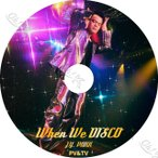 【K-POP DVD】 Park JinYoung 2020 PV/TV - When We Disco Who's your mama? - JYP Park JinYoung J.Y. Park パクジニョン 音楽収録DVD 【PV KPOP DVD】