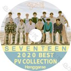【K-POP DVD】 Seventeen 2020 BEST PV COLLECTION - Left & Right Fear HIT Home Oh My! THANKS CLAP - セブンティーン セブチ 【PV KPOP DVD】