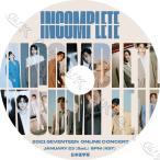 K-POP DVD SEVENTEEN ONLINE CONCERT (2021.01.23) 日本語字幕あり SEVENTEEN セブンティーン セブチ SEVENTEEN KPOP DVD