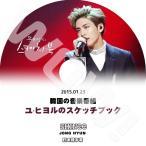 【K-POP DVD】 SHINee ユヒヨルのスケッチブック JONG