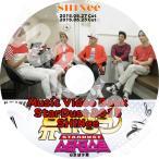【K-POP DVD】 SHINee ムービーバンクスターダスト2 (2015.05.27/2015.06.23) 【日本語字幕あり】 SHINee シャイニー 【SHINee DVD】