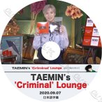 【K-POP DVD】 SHINee TAEMIN's 'CRIMINAL' LOUNGE (2020.09.07) 【日本語字幕あり】 SHINee シャイニー テミン TAEMIN 【SHINee DVD】